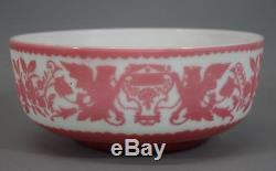 Antique 19thC Victorian Hand Blown English Cameo Art Glass Bowl with Griffins, NR